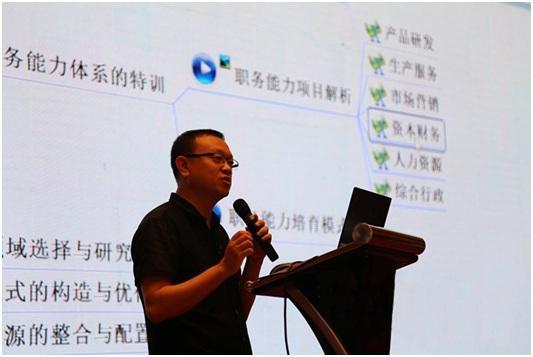 福州市组织专题深度培训,大力促进创新创业