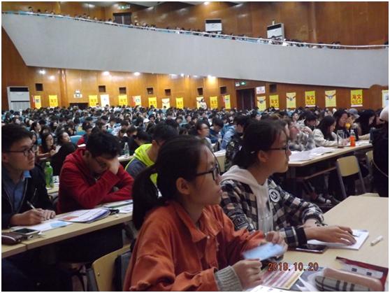"""万学教育""""2020海文考研超级指导峰会""""在京举行"""
