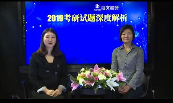 万学海文老师徐军婷做客搜狐教育深度解析2019考研政治试题
