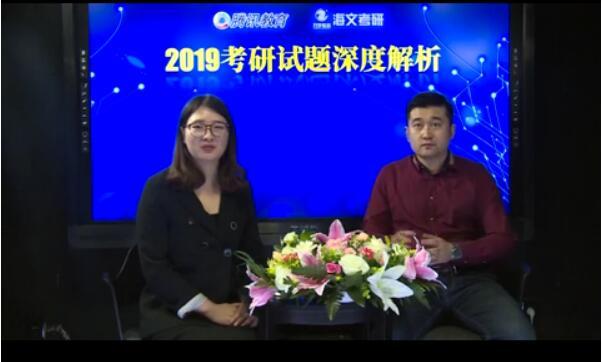 万学海文老师姜鹏浩做客腾讯教育深度解析2019考研英语试题