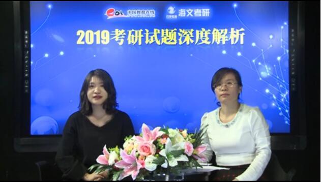 万学海文老师李兰巧做客中国教育在线深度解析2019考研数学试题